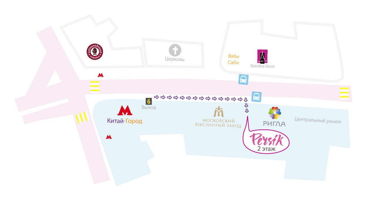 карта прохода в салон Persik